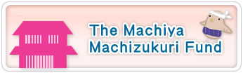 The Machiya Machizukuri Fund